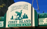 Detroit One Coney Island
